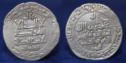 World Coins - GHAZNAVID SULTAN MAHMUD, SILVER DIRHAM, MINT OF Balkh, 422h, 2.75g, 23mm, ABOUT EF RARE DATE
