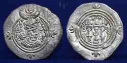 Ancient Coins - SASANIAN EMPIRE KHUSRO II PARVIZ, AD 591-628, Silver Drachm, AY Mint of Susa, YEAR 15, 4.11g, EF