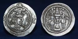 Ancient Coins - SASANIAN Empire Khusro I (Anushiravan) AD 531-579 Silver Drachm, Mint of GO(jurjan) ABOUT EF