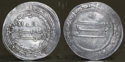 World Coins - ABBASID temp al-Ma'mun (194-218) Dirham, madan al,shash 218h, 2.9g, 26mm, ALMOST VERY FINE