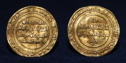 World Coins - FATIMID Al-Hakim Gold Dinar. Mint Misr, 404h, 4.15g, 22mm, GOOD VF