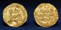 World Coins - UMAYYAD Temp Marwan II (127-132h) Gold Dinar, no mint, 132h, 4g, 20mm, GOOD VERY FINE & VERY RARE