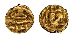World Coins - Qalhati Amir's(kings of Hormuz) Temp:TuranshahII circa 840-860/1437-1456 Dinar Jarun.