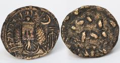 Ancient Coins - KINGS of ELYMAIS. Kamnaskires-Orodes. Early-mid 2nd century AD Tetradrachm NEAR EF