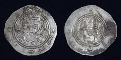 World Coins - ARAB SASANIAN Ubayd Allah B. Abi Bakra (79-80h) Silver Drachm. EF