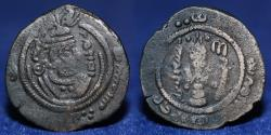 World Coins - ARAB-SASANIAN Anonymous, ca. 695-720, AE pashiz DA (Darabjird) YE67, 3.23g, 21mm, ABOUT EF & RR