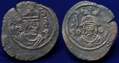 World Coins - Arab Sassanian Copper Pashiz (18mm,1.21g) Extremely Fine, Extremely Rare and possibly an Unpublished.