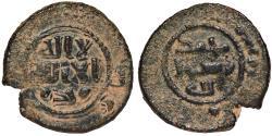 World Coins - UMAYYAD AE fals, Sarmin, ca. 700-710, A-154A, 3.57gm, lovely example, GOOD VF & RARE