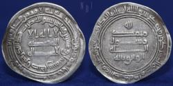 World Coins - Abbasid al-Wathiq Dirham, Mint of Isbahan 228h, 2.85g, 26mm, ABOUT EF Scarce