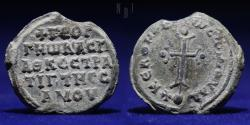 Ancient Coins - BYZANTINE LEAD SEAL 10th CENTURY AD. 5.98g, 21mm, GOOD VERY FINE