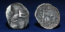 Ancient Coins - KINGDOM OF PERSIS Vahsir (Oxathres). AR Drachm, 3.94g, 19mm, ABOUT EF & RR