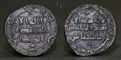 World Coins - Abbsid AE fals mint of fars, date 198h, citing al-'Abbas (dowlriasatin) 1.11g, 15mm, GOOD VF & RR