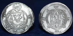 World Coins - ARAB SASANIAN Umar Ibn Al Ala (771-780) AR 1/2 Dirham (Hemidrachm) Tabaristan (1.9g,25mm) ABOUT EF R