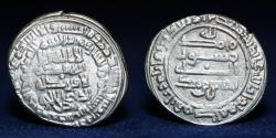 World Coins - ALID OF TABARISTAN AR Dirham, Al-Hasan b. Zayd 864-884 Madinat Jurjan, AH268, 21mm, 4.63g, VF R