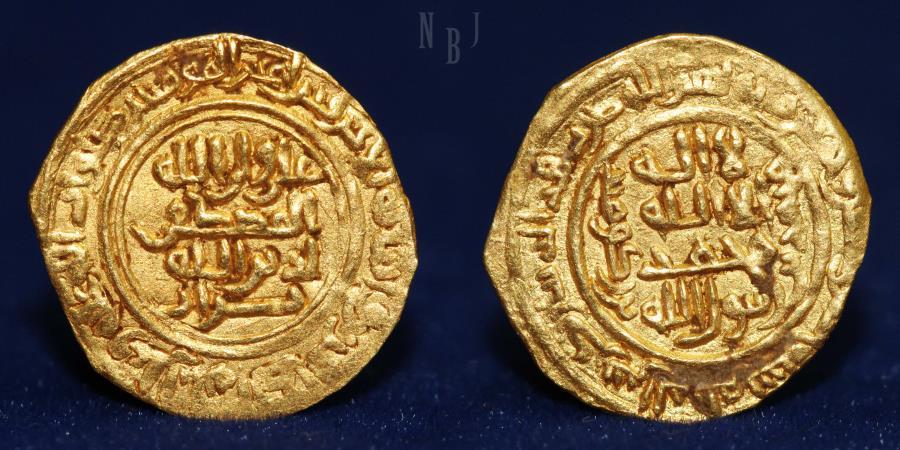 World Coins - ASSASSINS AT ALAMUT (Batinid) Muhammad I, 1138-1162, AV ¼ Dinar, Kursi al-Daylam, 1.16g, 15mm, RRR