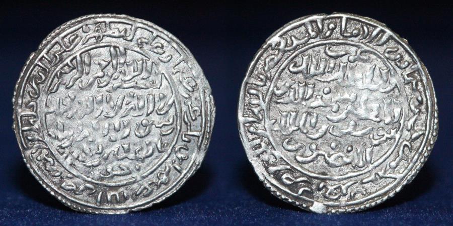 World Coins - RASULIDS OF YEMEN SILVER DIRHAM Al-Muzaffar Yusuf 647-694AH, Y 655h, Mint Addan, 1.85g, EF