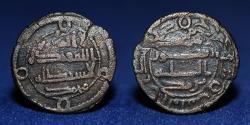 World Coins - ABBASID Fals AE, Mint Tawwaj, no Date Citing Al,Barmaki (Album - 337H) 2.49g. 19mm. RRR