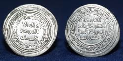 World Coins - UMAYYAD DIRHAM Temp Abd al-malik, Mint Al-Basra 79h, 2.77g, 27mm, EF