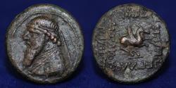 Ancient Coins - PARTHIA MITHRADATES II (123-88 BCE) AE Tetrachalkous, 4.38 g. 18 mm. ABOUT EF