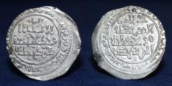 World Coins - ILKHANID Hulagu AH 654-663 AR Silver Dirham, Al-Jazira Mint, Bil-iz-min-al-jazira, 2.66g, 28mm, RARE