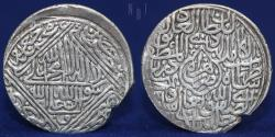 World Coins - Safavids Tahmasp I. AH 930-984 / AD 1524-1576. AR Shahi, Harat mint, no date, 2.89g, 22mm, EF