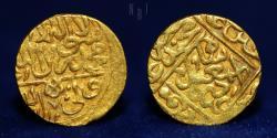 World Coins - Safavid Shah Ismail I (907-930h) Gold Ashrafi, no mint, 912h, 0.89g, 11mm, VERY FINE & RARE