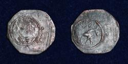World Coins - ARAB SASANIAN Copper Pashiz AE, Al Hajjaj Bin Yusuf,  Mint Bishapur, 0.28g, 17mm, VF & RR