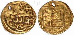 World Coins - Sufid Anonymous temp. Husayn or Yusuf, fractional dinar, Madinat Khwarizm 774h, 1.16g, VF & R