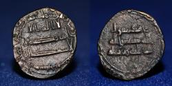 World Coins - ABBASID Fals AE Temp Ma'mun, Mint Ardashir Khurra, Date 205H, 0.9g. 15mm. GOOD VF & RRR