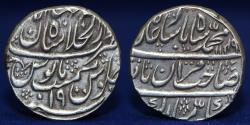 World Coins - INDIA, MUGHAL Muhammad Shah Silver rupee, Date 1149 Mint Shahjahanabad, 11.36g, 23mm, SUPERB
