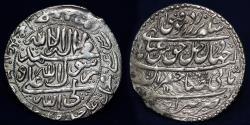 World Coins - SAFAVID shah Abbas III son of Tahmasp II, AR Abbasi 1145AH Shiraz Mint, 5.27 g, 29 mm, VERY FINE