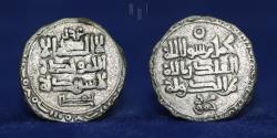 World Coins - Ghaznavid Sultan Mahmud, AH 389-421 as an independent ruler, AR SILVER DIRHAM, VF