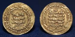 World Coins - SAMANID Nuh bin Nasr (AH331-343) AV Dinar, Nishapur Mint, Citing Mustakfi Date 341H. ABOUT EF