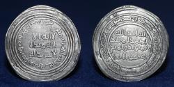 World Coins - UMAYYAD Temp Abd Al-Malik Dirham, Shaqq Al-Taymara 83h (Klat 205) GOOD VF & R