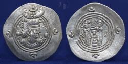 Ancient Coins - SASANIAN KINGS Khosrow II (590-628) AR Drachm. Mint Rev (rev ardashir) date 14, 2.24g, 31mm, EF & R