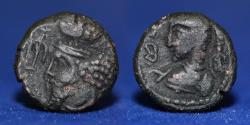 Ancient Coins - KINGS of ELYMAIS Orodes IV and Queen Ulfan (c. A.D. 190?) AE Drachm 3.38g, 13mm, ABOUT EF & R
