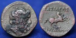Ancient Coins - Kingdom of Bactria, Euthydemos I (c.230-200 BC) AE double Unit (22mm,6.63g) ABOUT EF