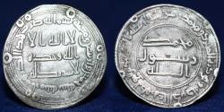 World Coins - ABBASID AR Dirham Mint Armenia 145h. Temp Al Mansur. 2.82g, 25mm, VERY FINE