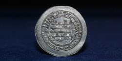 World Coins - ABBASID Al Muqtadir Donative Dirham, Madinat Al-Salam 304h (3.53g,28mm) EF & R