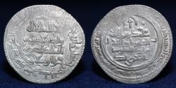World Coins - GREAT SELJUQ, CHAGHRI BEG Da'ud b. Mika'il (431-452) Dirham. Mint bardesir 451h, 4.66g, 26mm, RRR