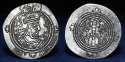 World Coins - UMAYYAD CALIPHATE Temp 'Abd al-Malik ibn Marwan. AR Drachm, Arab-Sasanian type 2.99g, 30mm.