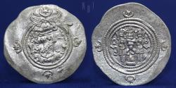 Ancient Coins - SASSANIAN KINGS KHUSRO IV (632 AD) minted (pil,Fil) Early date (2) 4.11g, 32mm, ABOUT EF & RRR
