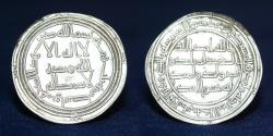 World Coins - UMAYYAD AR Dirham Mint Wasit, Date 103H Yazid II. 2.92g, 26mm, EXTREMELY FINE