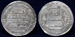 World Coins - UMAYYAD Temp:Marwan II, 127-132 AH Silver Dirham, Mint:Wasit, Year:130h, 2.9g, 24mm, EF