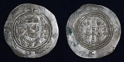 World Coins - ARAB SASANIAN Abd Al Rahman B. Muhammad (C.81-84H) Silver Drachm. 3.96g, 32mm, EF