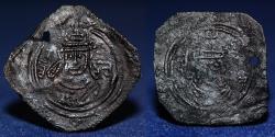 World Coins - ARAB-SASANIAN Umayyad Caliphate. Anonymous. Æ Pashiz. No mint (Bishapur). No date, 0.44g, VF RR