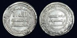 World Coins - ABBASID CALIPHATE Temp Al Saffah Silver Dirham, Ardashir Khurra 134h, 2.88g, 24mm, EF & R