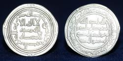 World Coins - UMAYYAD Temp yazid II, Dirham, Al-Kufa 102h, 2.61g, 26mm, EF