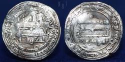 World Coins - ABBASID CALIPHATE al-Mutawakkil, Silver Dirham, Dimashq 247h, 3gm, VF, Rare