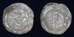 World Coins - EASTERN SISTAN Anonymous Khusro Type CA. 690-700 AR Drachm Mint SK(Sijistan) Blundered Date EF R